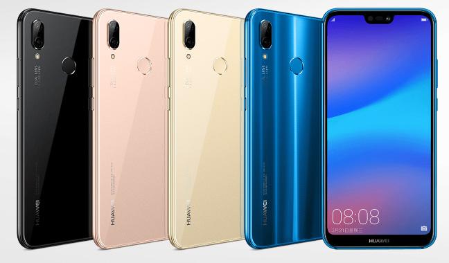 HuaweiがP20 lite(nova 3e)を発表へ。5.84インチ(18:9)/Kirin659/RAM4GB/16MP+2MP/M字ハゲ。約34000円。