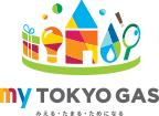 東京ガスで家庭内デジタルサイネージのT-STATION&50Tポイントが先着4000名にもれなく貰える。