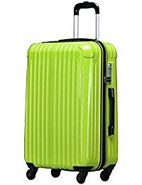 アマゾン特選タイムセールでラッキーパンダのスーツケースが投げ売り中。