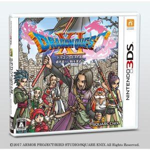 セブンネットショッピングで3DS版 ドラゴンクエストXI 過ぎ去りし時を求めてが3456円⇒2583円でセール。