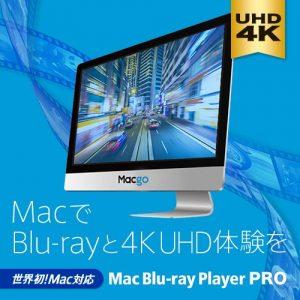 アマゾンでMac Blu-ray Player PROが9936円⇒6264円。