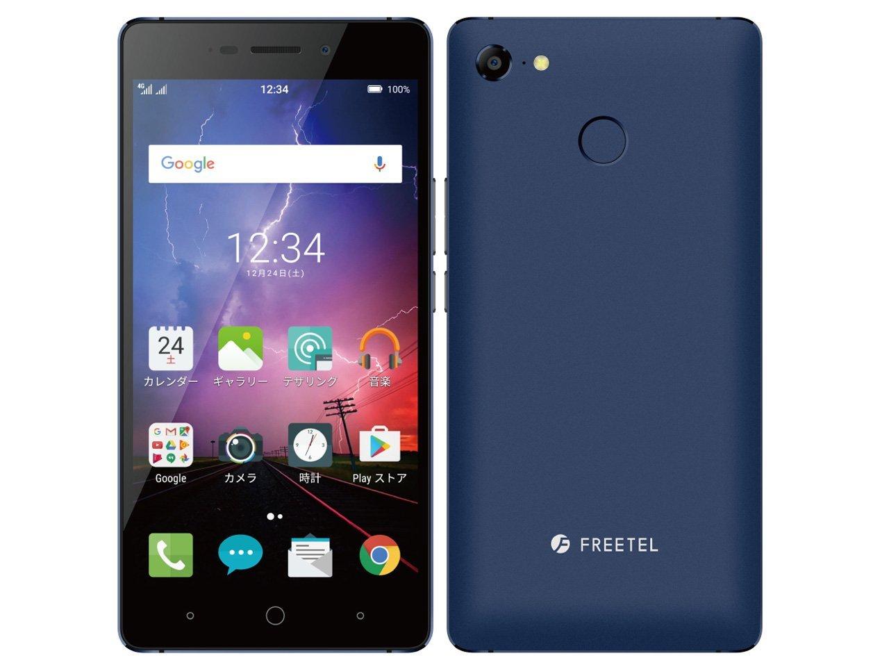 フリーテルがOCN モバイル ONEと端末セットで「REI 2 Dual」「RAIJIN」「Priori5」が最大1万円割引へ。~7/17 10時。