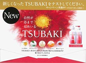 アマゾンでシャンプー新TSUBAKIのサンプルが2000円以上なにか買うともれなく貰える。~4/24。