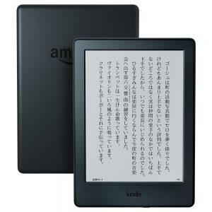 【本日限定】Kindle、電子書籍リーダーが7980円⇒5280円。ヤフオクで相場5000円。
