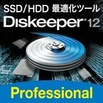 Vectorで総額21438円が999円。「Diskeeper 12J Professional」「マカフィー リブセーフ 6ヶ月版」「Advanced SystemCare 11 PROなど有名PCツールソフト10本セットが27178円⇒999円。~4/26 17時。
