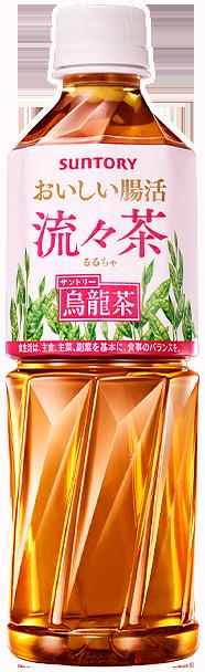 サントリーのお茶「おいしい腸活 流々茶」500ml×14本が抽選で2万名にその場で当たる。排便回数が有意に増加するぞ。~4/9。