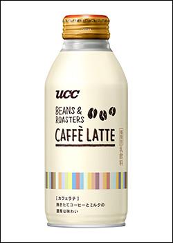 LINEでUCCの「BEANS & ROASTERS CAFFE LATTE リキャップ缶375g」が抽選で10000名にその場で当たる。~4/8。