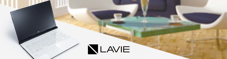 楽天スーパーDEALでNECのLAVIEがポイント20%バックで販売中。領収書に載らないポイントがウマイ。