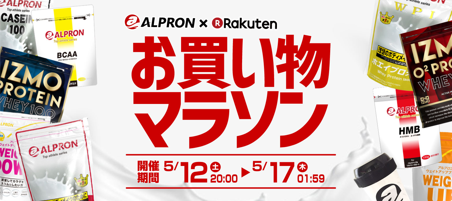【緊急】楽天スーパーDEALでアルプロン WPCホエイプロテイン100 チョコレート風味 3kgが7280円、ポイント33倍で4678円、1kg1560円。~24時。