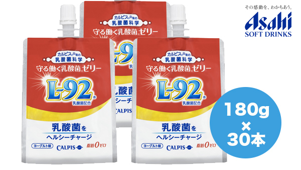 Eクーポンでカルピス 『守る働く乳酸菌』ゼリー30本が6156円⇒3720円。