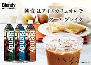 アマゾンでAGF ブレンディボトルコーヒー 無糖 900ml×12本がタイムセール中。