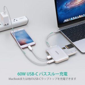 アマゾンでAUKEY USB C ハブ 7ポートハブ【4kHDMI・SD・microSD・USB3.0高速ハブ・バスパワー(PD対応)・軽量・コンパクト】CB-C59の割引クーポンを配信中。