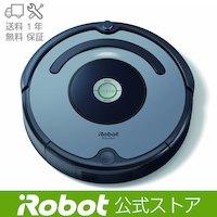 楽天スーパーDEALでアイロボット公式でロボット掃除機 ルンバ641が43070円、ポイント25%バック。