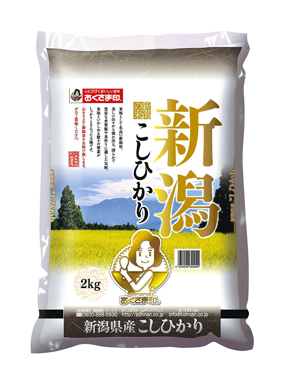 アマゾンパントリーで新潟県産 白米 コシヒカリ 2kg 平成29年産が640円。