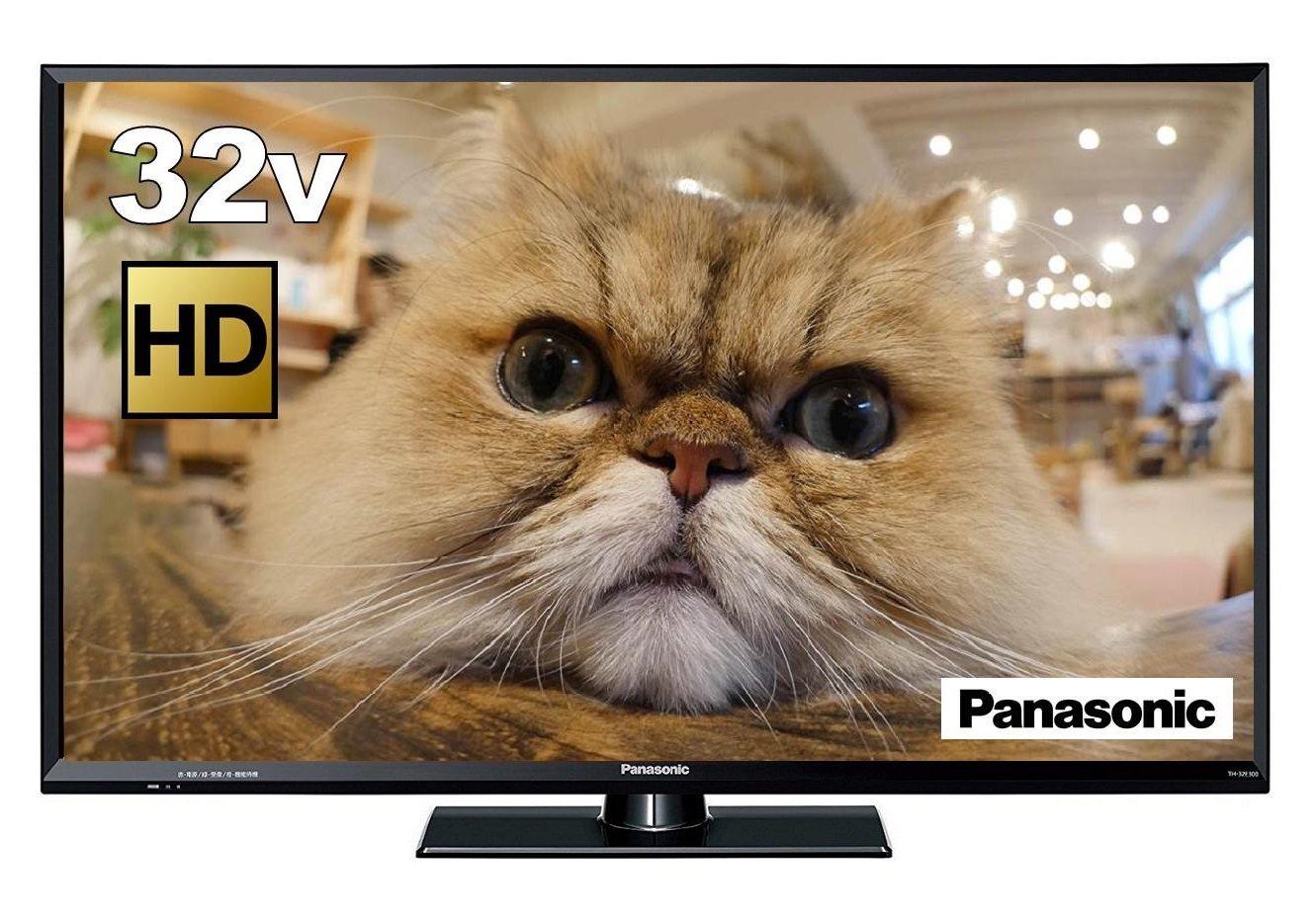アマゾンで売れ筋No1のパナソニック 32V型 ハイビジョン液晶テレビ VIERA TH-32E300が38640円⇒33700円。