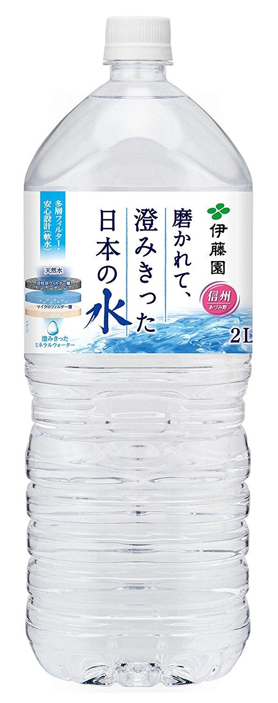 アマゾンで伊藤園 磨かれて、澄みきった日本の水 信州 2L×10本が1020円⇒872円。