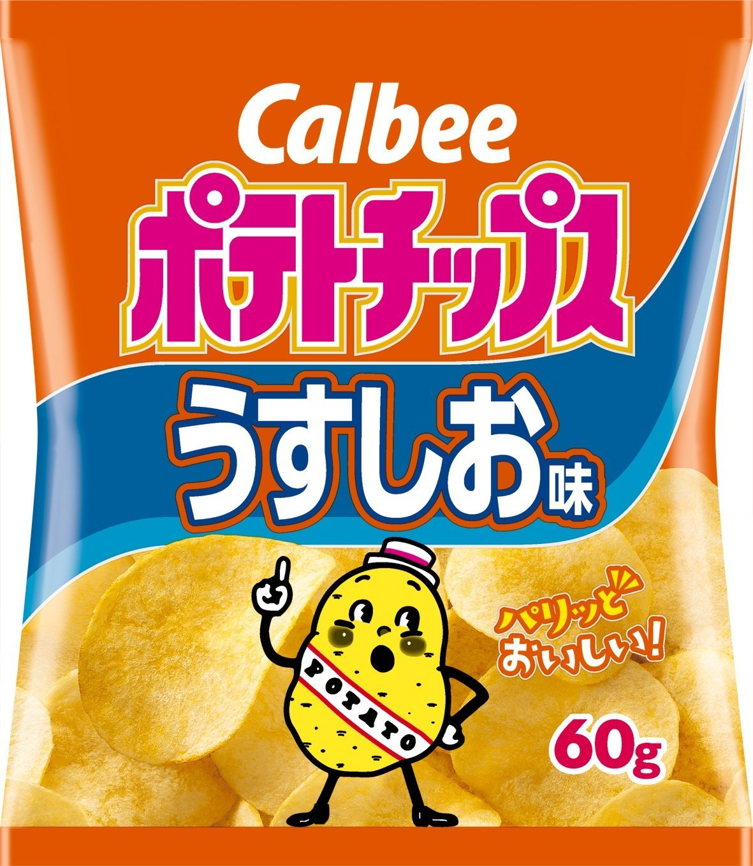 アマゾンでカルビー ポテトチップス うすしお味 60g × 12袋が1023円、1袋85円。