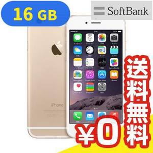 楽天のイオシスでソフトバンクのiPhone6 16GBが売れ筋No1で18800円。SIMゲタでSIMフリ化してドコモMVNOで運用可能、だけどね。