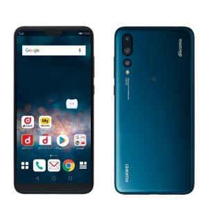 ドコモ純正とMVNOでHuawei P20 Proの料金・価格比較。10GB超え運用+MNPでドコモ純正回線がコスパが良い。