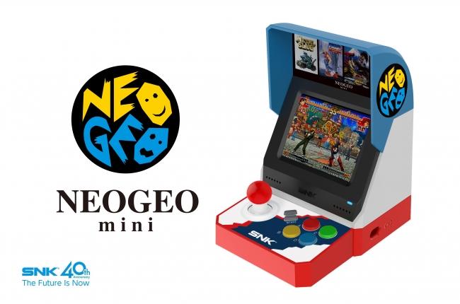 SNKがNEOGEO mini (ネオジオ ミニ)の収録タイトルが発表へ。インターナショナル版もソフトを変えて登場。対戦コントローラも発売予定。