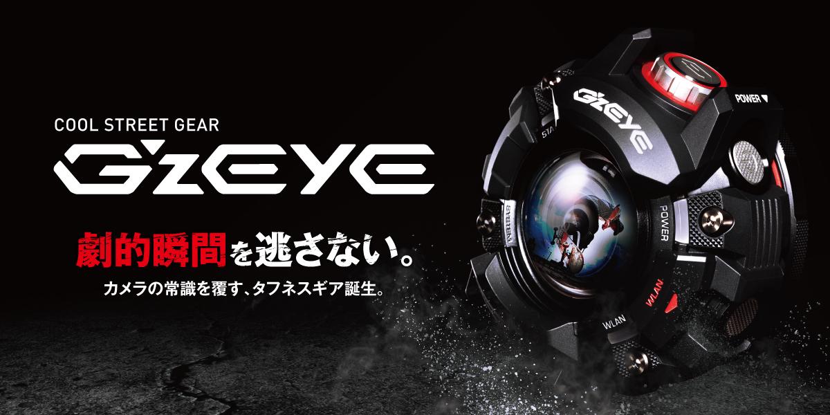 【悲報】カシオが安物コンパクトデジタルカメラ市場から撤退へ。