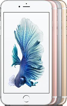 アップルがiPhone6以降で正規に有料でバッテリー交換した人向け5600円を返金開始。5/23~7/27。