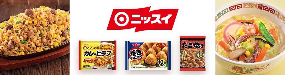 楽天スーパーDEALでニッスイの冷凍食品がポイント数十%で販売中。一方Yahoo!は現金特価。
