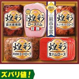 Yahoo!ショッピングで定期的に売り出されるハム丸大食品 煌彩(こうさい) MV-455が2700円でセール中。