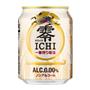 buzzlifeでノンアルコール・ビールテイスト飲料「キリン 零ICHI(ゼロイチ)」26本が抽選で1600名に当たる。~7/1。
