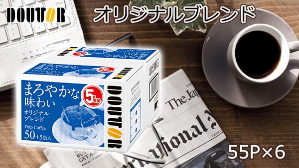 Eパークで【ドトール】オリジナルブレンド55P×6が3770円でセール中。1杯11.4円という圧倒的コスパ。