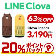 楽天ブックスでLINEのスマートスピーカー、LINE Clovaが最大実質7割引、2552円程度で販売中。~6/21 2時。