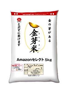 アマゾンで金芽米(無洗米) 5kgが2580円⇒2050円。