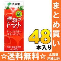 楽天スーパーセールで伊藤園 理想のトマト 200ml紙パック 48本が1840円送料無料、1本38円。17時~。