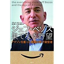 アマゾンでノンフィクションフェアでビジネス書、自己啓発本、歴史、IT、語学本が50%以上OFF。~6/7。