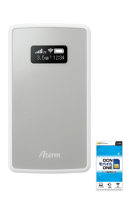 アマゾンでローエンドだけど十分使えるNEC Aterm MP01LNが11850円⇒8640円セール。