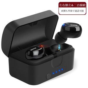 アマゾンでEsanik 【進化版】Bluetooth 完全ワイヤレス イヤホンの割引クーポンを配信中。