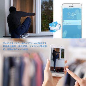アマゾンでCtronics防犯カメラが5900円からセールとなる割引クーポンを配信中。