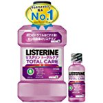 アマゾンで洗剤・シャンプー・サプリなどまとめ買いで30%OFF。ティッシュ+リステリンでリステリンが3割引。~6/25。