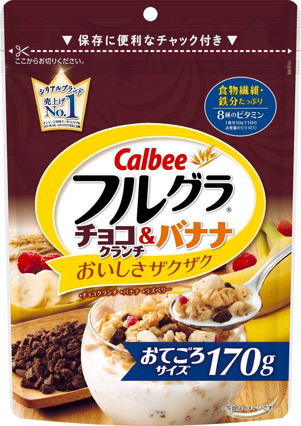 アマゾンでカルビー フルグラ チョコクランチ&バナナ 170g×10袋が1760円⇒809円。