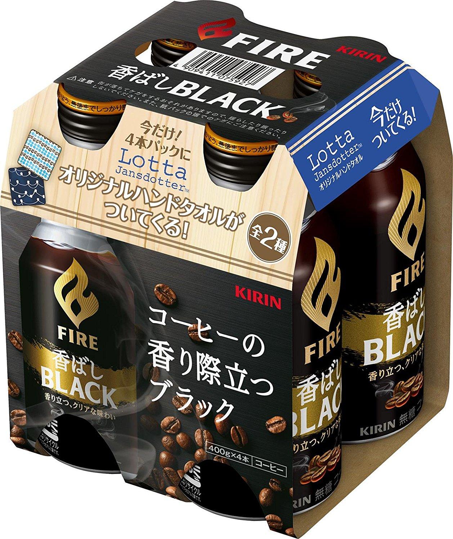 アマゾンでキリン ファイア 香ばしブラック 400gボトル缶(4本パック景品付き×6個)が1295円、1本54円。
