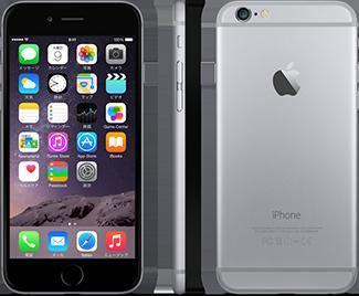 おとくケータイ.netで今更時代遅れのiPhone6 32GBが月2228円から維持可能でセール中。iPhone6を転売して維持費補填で1400円でイラネ。~8/12 20時。