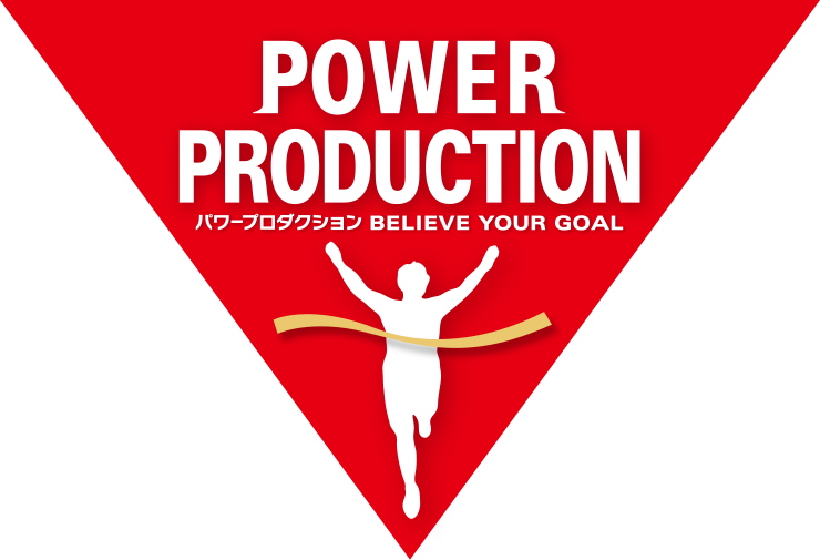 楽天でパワープロダクション全品20%OFFとなるクーポンを配信中。20万ポイントも山分け中。~9/28 10時。