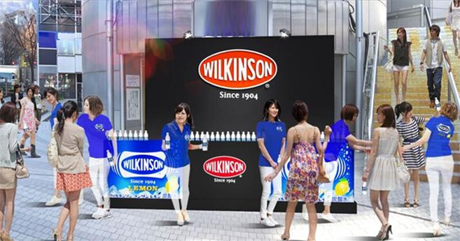 """ウィルキンソン タンサン レモン""""刺激、強め。""""サンプリングで東京、大阪、愛知、福岡で15万名に配布予定。7/21~8/11。"""