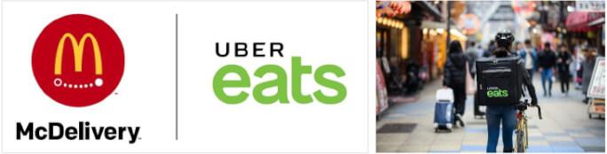 マックデリバリーをUberEats経由で配送料無料キャンペーン。
