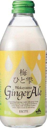アマゾンで梅ひと雫 Wakayama GingerAle 250ml×24本の半額クーポンを配信中。