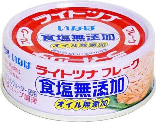 いなば ライトツナ食塩無添加 70g×24個が200個限定、3175円⇒2858円。