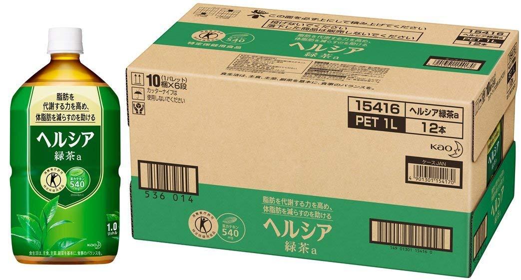 【半額】アマゾンで[トクホ]ヘルシア 緑茶 1L×12本などヘルシアウォーターや緑茶、スパークリングが大量セール。