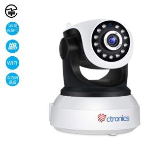 アマゾンでCtronics ネットワークカメラの割引クーポンを配信中。