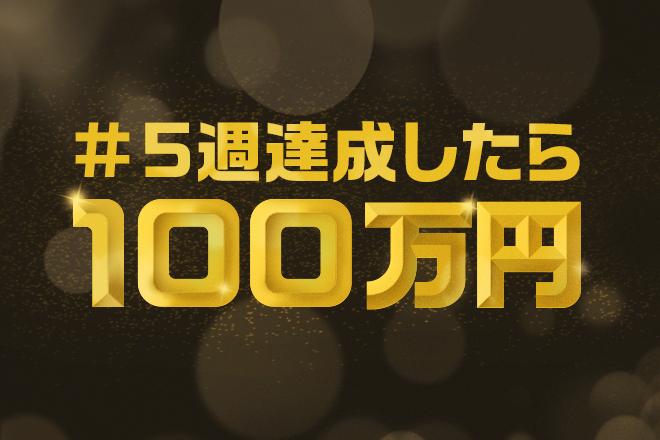 LINEバイトでLINE Pay残高1000円分が1000名に当たる。~7/12。