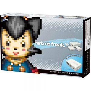 【復活】アマゾンでレトロフリーク (レトロゲーム互換機) がタイムセール予定。スーファミやゲームボーイなどの物理カセットを読んでROMデータ吸出し可能。